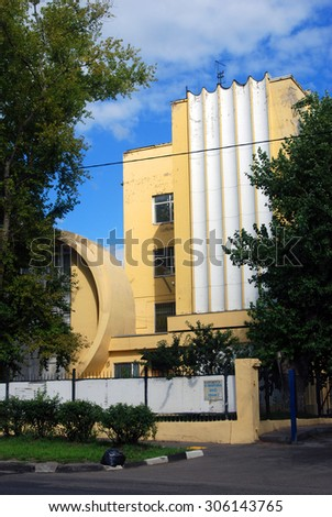 MOSCOW - AUGUST 02, 2015: Gosplan garage on Aviamotornaya street in Moscow. Architect Konstantin Melnikov. Example of soviet avant-garde style. Popular landmark.