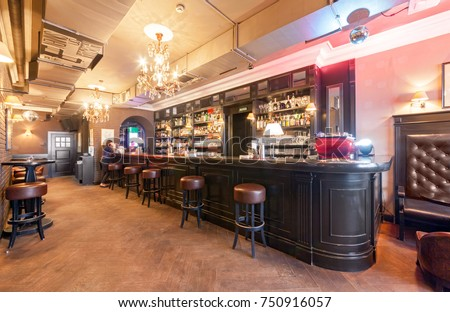 Moscow August 2014 Interior Small Klava Stock Photo 750916057 ...