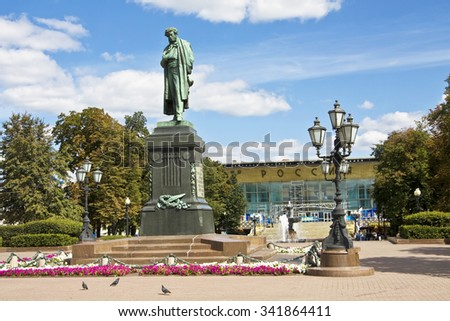 MOSCOW - AUGUST 21, 2010: monument to poet Pushkin on Pushkinskaya square, has been erected in 1880 year.