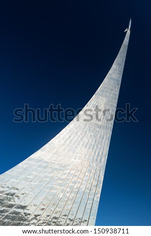 MOSCOW - AUGUST 17: Monument to the Conquerors of Space on august 17, 2013 in Moscow. This famous monument was erected in 1964 to celebrate achievements of the Soviet people in space exploration. - stock photo