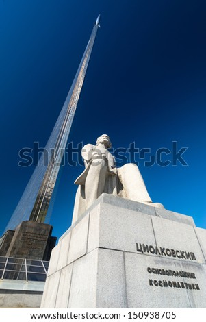 MOSCOW - AUGUST 17: Monument to the Conquerors of Space with statue of Konstantin Tsiolkovsky, the precursor of astronautics, on august 17, 2013 in Moscow. This famous monument was erected in 1964. - stock photo