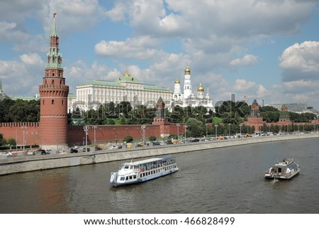 MOSCOW - AUGUST 09, 2016: Moscow Kremlin, UNESCO World Heritage Site. Color photo. Sunny summer day.
