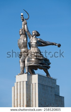 MOSCOW - AUGUST 24: Rabochiy and Kolkhoznitsa monument on Prospect Mira street on August 24, 2014 in Moscow. - stock photo