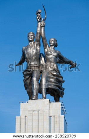 MOSCOW - AUGUST 24: Worker and Kolkhoz Woman sculpture on Prospect Mira street on August 24, 2014 in Moscow. - stock photo