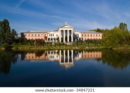 Moscow Botanical Garden of Academy of Sciences. - stock photo
