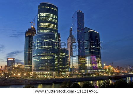 Moscow business centre - stock photo