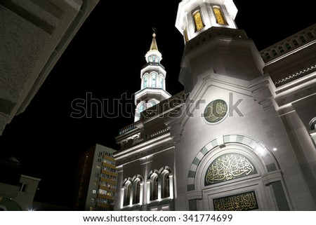 Moscow Cathedral Mosque, Russia -- the main mosque in Moscow, new landmark - stock photo