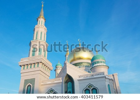 Moscow Cathedral Mosque, Russia -- the main mosque in Moscow,Russia
