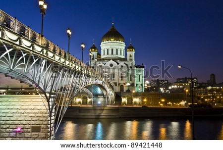 Moscow, cathedral of Jesus Christ Saviour at night.