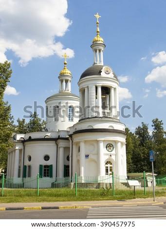 Moscow, church of Saint Mary in park of mansion Kuzminki. - stock photo