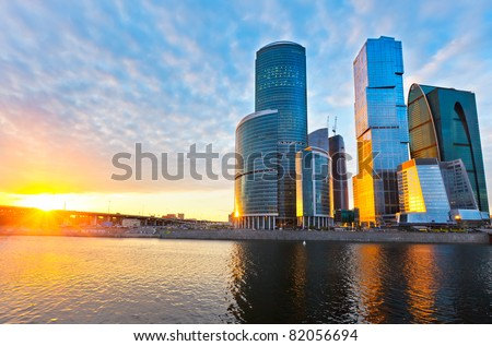 Moscow City - stock photo
