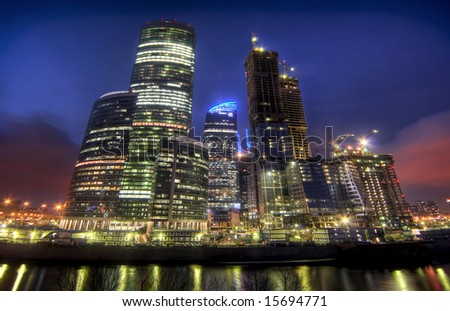Moscow city business center - stock photo