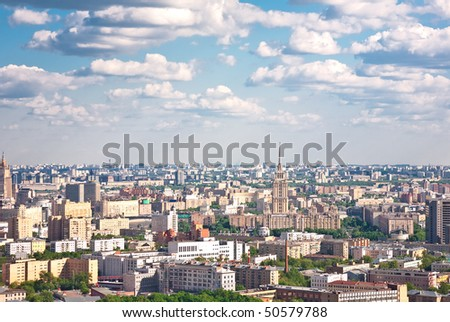 Moscow city - capital of Russian Federation. Aerial view. - stock photo