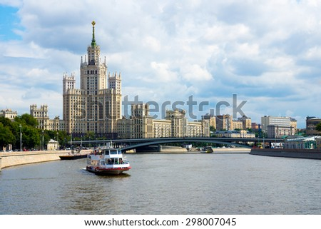Moscow city center panorama at daytime.