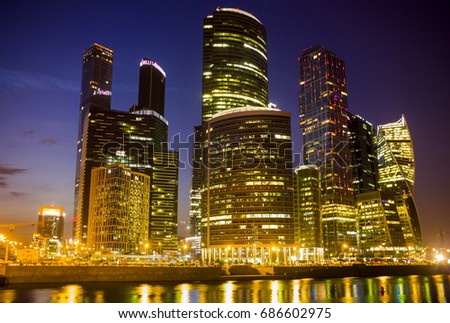 Moscow city in night. Moscow. Russia.