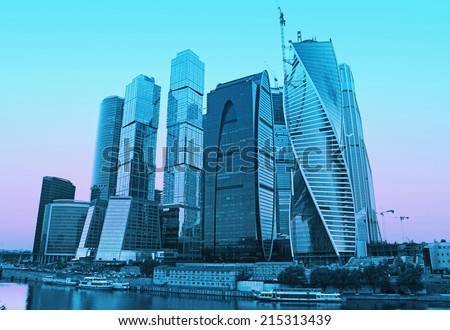 Moscow-city (Moscow International Business Center), Russia  - stock photo