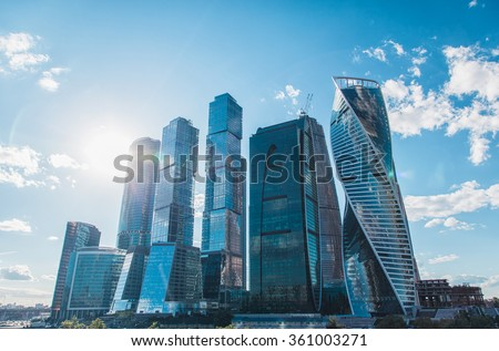 Moscow city (Moscow International Business Center) , Russia - stock photo