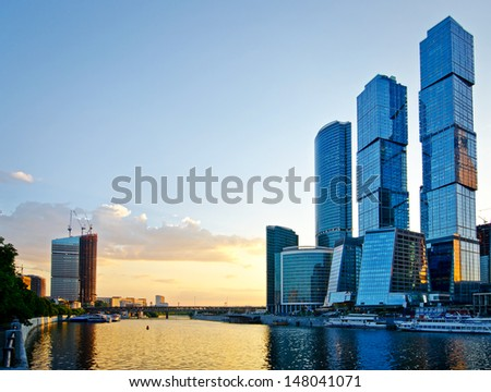 Moscow City. Moscow, Russia. - stock photo