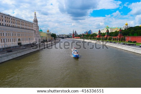 Moscow city scape with Kremlin and river, Russia - stock photo