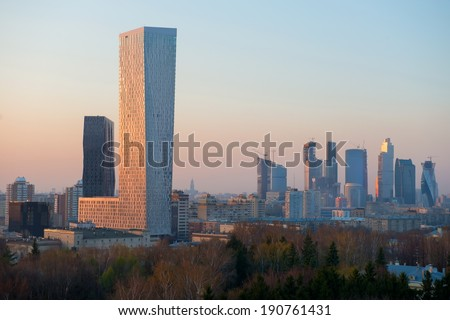 Moscow city skyline at dusk in the spring evening