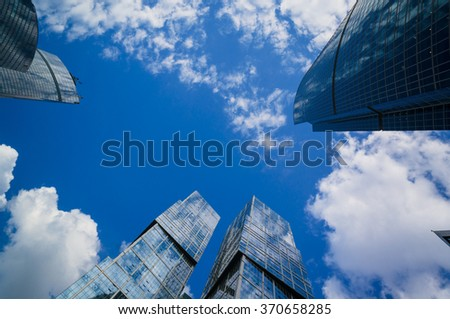 Moscow City Skyscrapers at summer day - stock photo