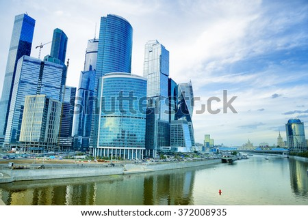 Moscow City skyscrapers, Moscow, Russia - stock photo