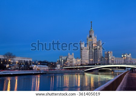 Moscow cityscape high-rise building on kotelnicheskaya embankment