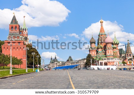Moscow cityscape - Vasilevsky Descent, Towers of Moscow Kremlin, Saint Basil Cathedral on Red Square of Moscow Kremlin in sunny summer day - stock photo