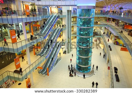 MOSCOW - DEC 05, 2014: Interior with high aquarium inside the shopping and entertainment complex Aviapark, top view