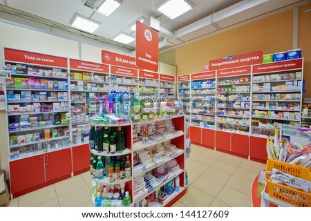 MOSCOW - DEC 8: Pharmacy department in supermarket Bahetle, December 8, 2012, Moscow, Russia. Currently company Bahetle has 25 stores. - stock photo