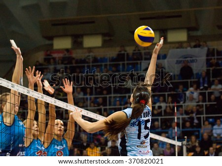 MOSCOW - DECEMBER 2: A. Del Tore (15) in action on a game Dynamo MSK vs Dynamo KZN on Russian National wemen Volleyball tournament on December 2, in Moscow, Russia, 2015 - stock photo