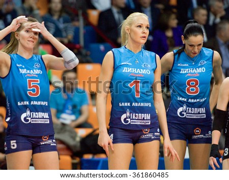 MOSCOW - DECEMBER 2: A. Markova (5), Y. Morozova (1) and N. Obmochaeva (8) during a game Dynamo MSK vs Dynamo KZN on Russian National women Volleyball tournament on December 2, in Moscow, Russia, 2015 - stock photo