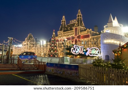 MOSCOW - DECEMBER 27, 2013: Christmas tree near illuminated building of GUM (State Universal Shop) on Red square. - stock photo