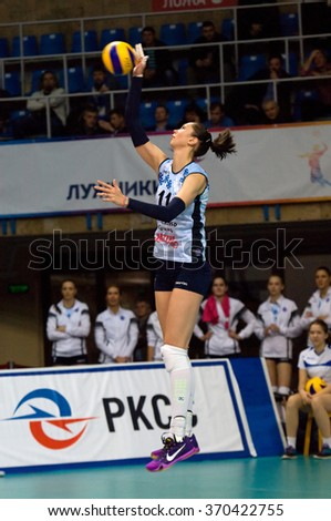 MOSCOW - DECEMBER 2: E. Gamova (11) pitch on a game Dynamo MSK vs Dynamo KZN on Russian National wemen Volleyball tournament on December 2, in Moscow, Russia, 2015 - stock photo