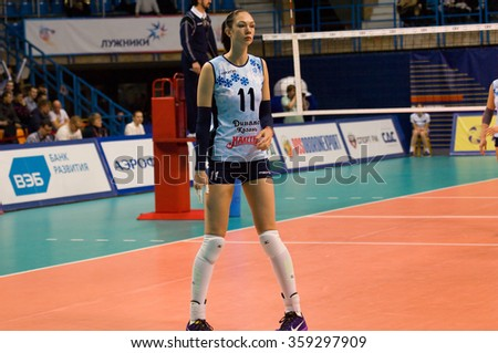 MOSCOW - DECEMBER 2: Ekaterina Gamova (11) on a rest on a game Dynamo MSK vs Dynamo KZN on Russian National women Volleyball tournament on December 2, in Moscow, Russia, 2015 - stock photo