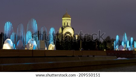 MOSCOW - DECEMBER 25, 2013: electric fountains - illumination to Christmas and New Year holidays near Saint George church in historical memorial on Poklonnaya hill. - stock photo