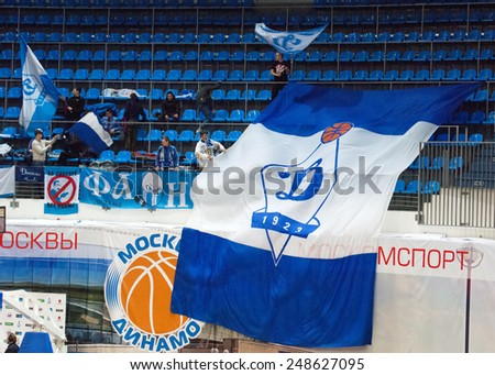 MOSCOW - DECEMBER 4, 2014: Fans on tribune with flags during the International Europe bascketball league match Dynamo Moscow vs Maccabi Ashdod Israel in sport palace Krilatskoe, Moscow, Russia - stock photo