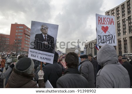 MOSCOW- DECEMBER 24: Protest on Sakharov avenue against the election results to the State Duma of the Russian Federation on December 24, 2011 in Moscow, Russia. - stock photo