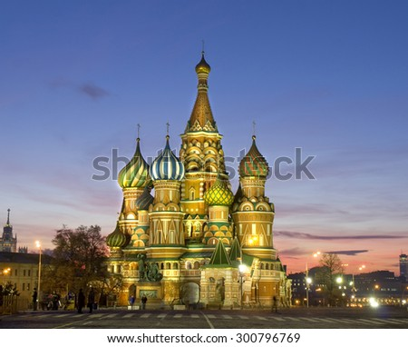 MOSCOW - DECEMBER 27, 2013: St. Basils Intercession cathedral on sunrise, was built in 1552. - stock photo