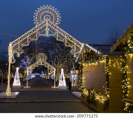 MOSCOW - DECEMBER 30, 2013: Tverskoy boulevard street illuminated for Christmas and New Year holidays. - stock photo