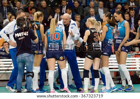 MOSCOW - DECEMBER 2: Yuriy Panchenko, head coach, on timeout on a game Dynamo MSK vs Dynamo KZN on Russian National wemen Volleyball tournament on December 2, in Moscow, Russia, 2015 - stock photo