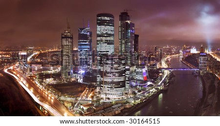 Moscow downtown view in rainy weather - stock photo