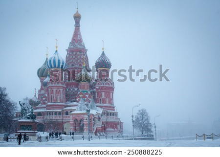 MOSCOW - FEBRUARY 03: Cathedral of Saint Basil the Blessed on winter and stormy Red Square in Moscow,  February 03, 2015 in Moscow, Russia  - stock photo