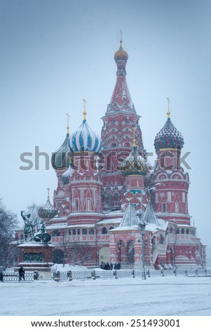 MOSCOW - FEBRUARY 03: Cathedral of Saint Basil the Blessed on winter and stormy Red Square in Moscow,  February 03, 2015, Moscow, Russia  - stock photo