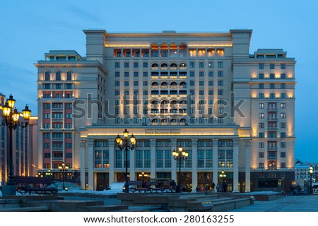 MOSCOW - FEBRUARY 24: Four Seasons Hotel Moscow in Manege Square on February 24, 2015 in Moscow.This is modern luxury hotel with facade that replicates the historic Hotel Moskva. - stock photo