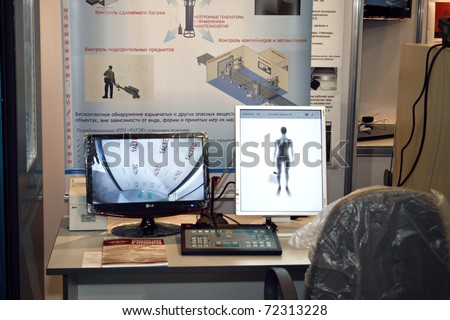 MOSCOW - FEBRUARY 16: Security body scan presented at the International Exhibition Security and Safety Technologies February 16, 2011 in Moscow. - stock photo