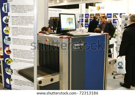 MOSCOW - FEBRUARY 16: Security check with metal detector X-ray presented at the International Exhibition Security and Safety Technologies February 16, 2011 in Moscow. - stock photo