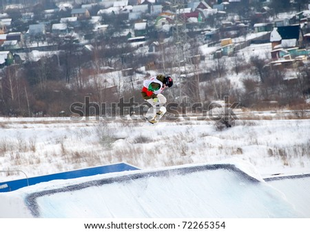 MOSCOW - FEBRUARY 28: The championship of Russia on a snowboard  on February 28, in New-peredelkino, Moscow, Russia. Training of sportsmen