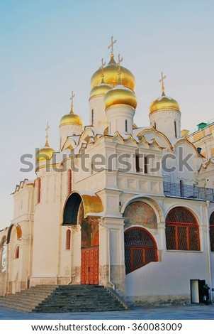 MOSCOW - FEBRUARY 10, 2015: View of the Annunciation church in Moscow Kremlin, a popular touristic landmark. UNESCO World Heritage Site.