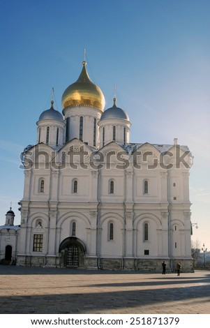MOSCOW - FEBRUARY 10, 2015: View of the Archangels church in Moscow Kremlin, a popular touristic landmark. UNESCO World Heritage Site.